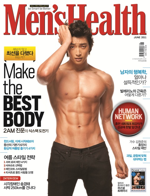 jinwoon_menshealth_june2011_cover