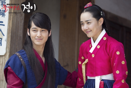 kim-bum-and-moon-geun-young