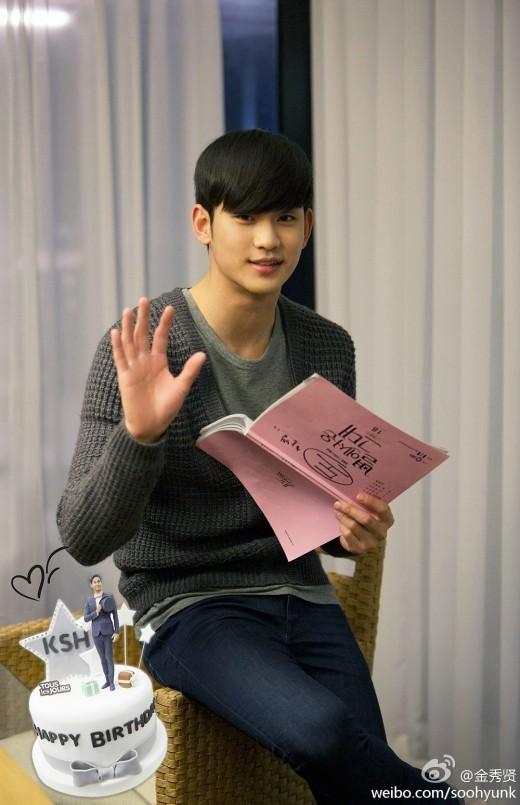 Kim-Soo-Hyun-Birthday-Photo
